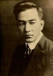 A photograph of Sessue Hayakawa [Advertisement, Moving Picture World, July 1918]